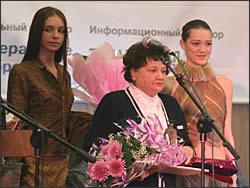 Плеханова Людмила Александровна